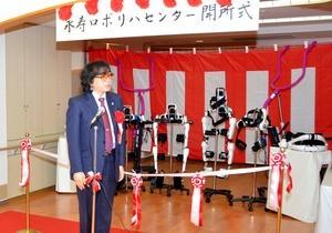 ロボットスーツ記事